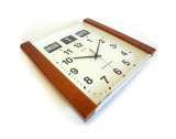 Wooden Panelled 'Perpetual' Calendar Clock - G239WD