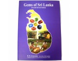 gemmological books gems book of sri lanka jems- TB1709